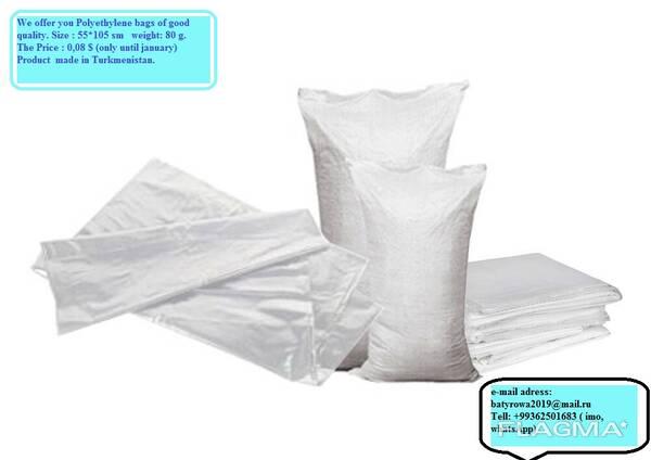 Polyethylene bag for whiolesale