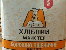 Wheat Flour - фото 4